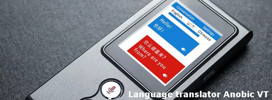 Multilanguages voice translator Anobic VT JP (Japanese version)
